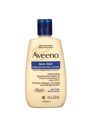 Противозудный лосьон aveeno с каламином от укусов насекомых, зуд при ветрянке и аллергии
