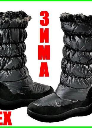 15648-3514 зимові жіночі дутики чоботи на хутрі теплі чорні