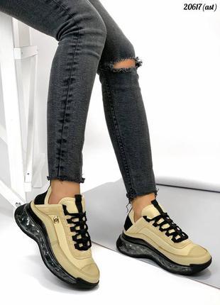 🔥 хит кожаные кроссовки ша бренд