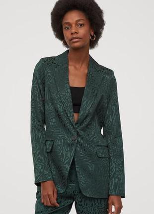 Шикарный жаккардовый пиджак изумрудного цвета