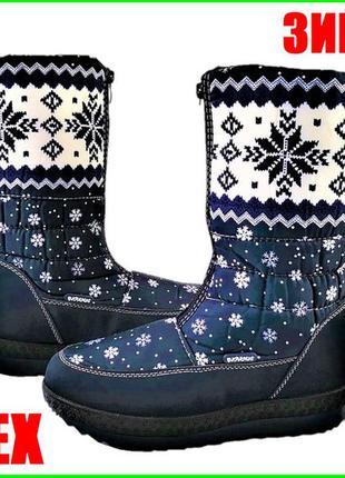 15650-3515 зимові жіночі дутики чоботи на хутрі теплі сині