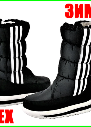15652-3516 зимові жіночі дутики чоботи на хутрі теплі чорні