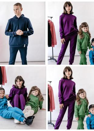 Детские костюмы флис/петля девочка мальчик