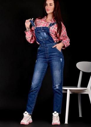 Женский джинсовый комбинезон 42,44,46,48 р турция