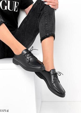 Очень удобные кожаные лоферы на шнурочках