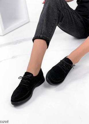 Очень удобные замшевые лоферы на шнурочках