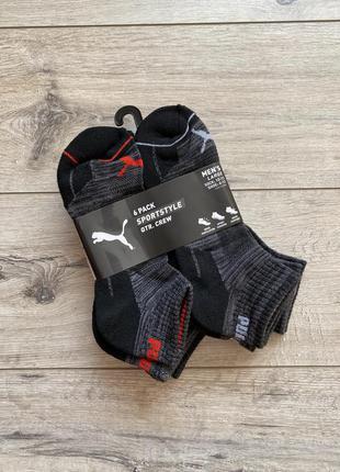 Puma оригинал носки, набор носков