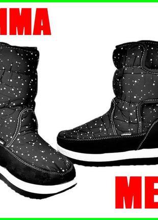 15657-3554 зимові жіночі дутики чорні чоботи на хутрі теплі сніжинка