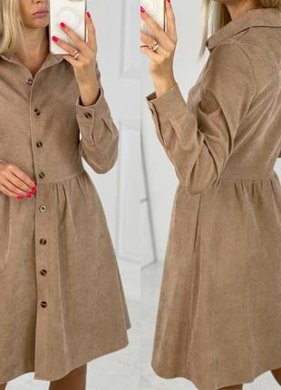 Трендовое вельветовое платье на пуговицах -5 цветов, норма и батал