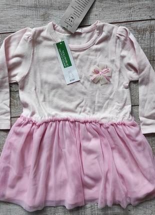 Плаття рожевого кольору