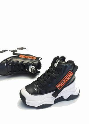 Детские демисезонные ботинки для девочки черные