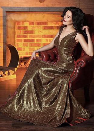 Платье золотое, для фотосессии, длинное