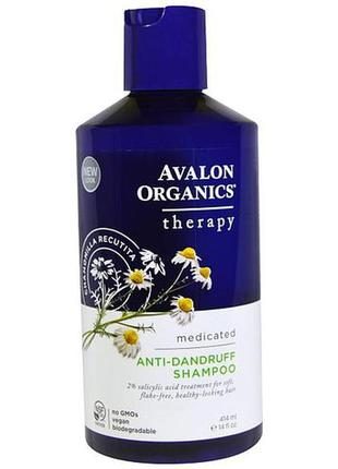 "Шампунь ""ромашка"" от перхоти avalon organics anti-dandruff shampoo, 414 мл"