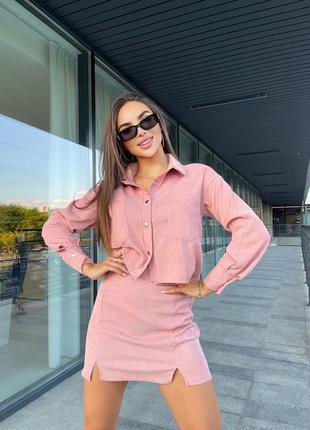 Костюм юбка и рубашка, костюм с юбкой, 4 цвета
