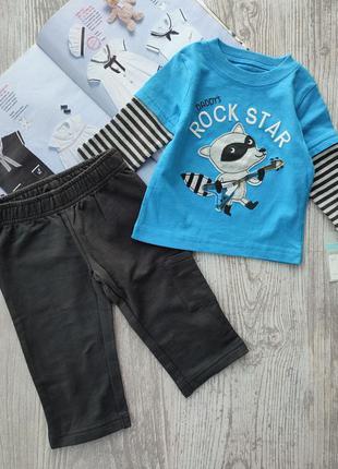 Комплект, костюм кофта и брюки, лонгслив и штаны на 6м