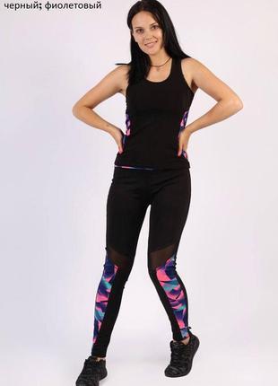 Спортивный костюм женский для фитнеса