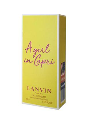 Girl in capri с феромонами, 40мл usa