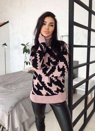 Кофта свитер пудра
