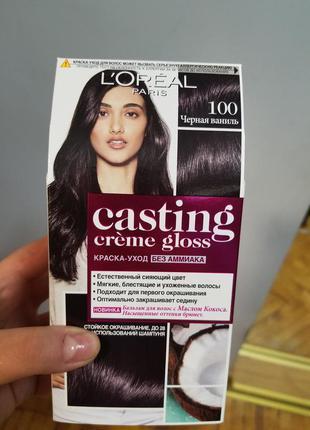 Нова фарба для волосся loreal casting creme gloss