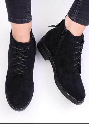 Женские ботинки / чёрные / демисезонные