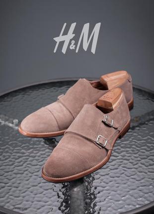Двойные монки h&m, португалия 43р кожаные туфли мужские замшевые