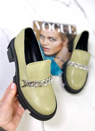 🔥 шикарные кожаные туфли лоферы оливковые