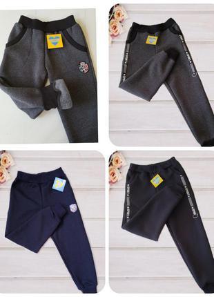 Теплющие подростковые штаны. турецкая трехнитка с начесом. очень качественные