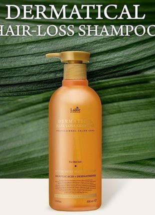 Бессульфатный шампунь против выпадения волос la'dor dermatical hair-loss shampoo for thin hair, 530 мл