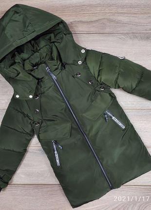 Еврозима! теплая зимняя куртка парка для мальчиков 5-9 лет