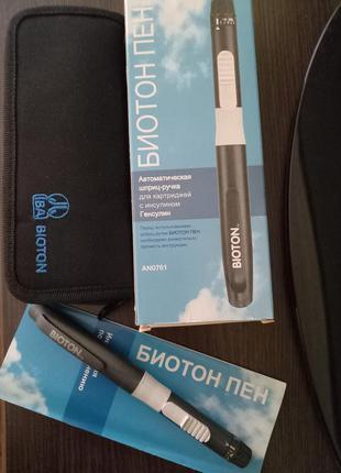 Автоматическая шприц-ручка биотон пен