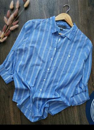 Хлопковая рубашка свободного кроя от primark