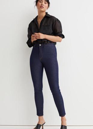 Скіні, джинсы скинни до щиколотки темно синие, новые женские синие джинсы, фирменные джинсы.