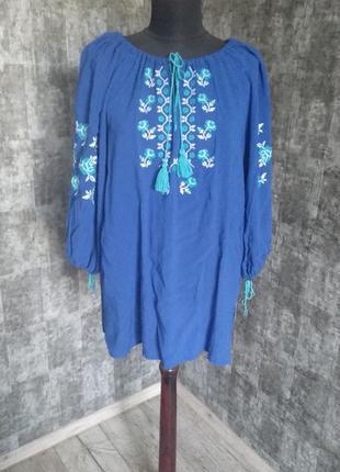Вышиванка синяя с ручной вышивкой. батал. большие размеры