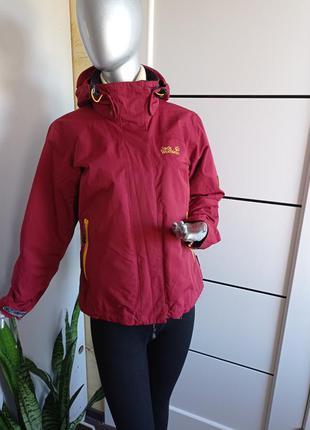 Мембранная куртка, термокуртка, спортивная куртка, ветровка, дождевик