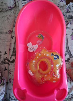 Ванночка детская с кругом для купания и градусником