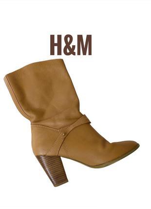Кожаные сапоги казаки h&m