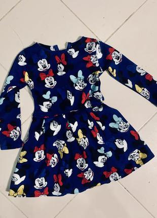 Платье для девочки от украинского производителя