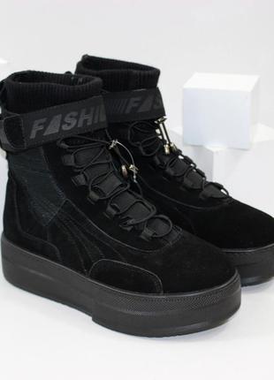 Ботинки ботиночки сапоги сапожки полуботинки черные женские кроссовки замша замшевые с носком