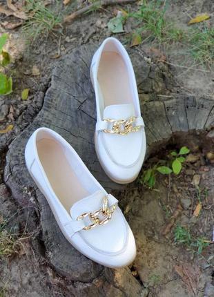 Балетки натуральная кожа белые женские туфли лоферы