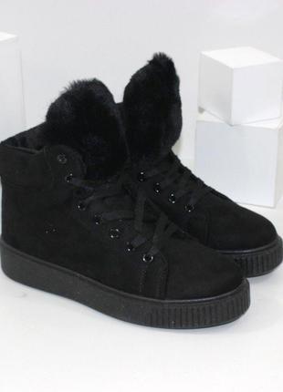 Ботинки ботиночки сапоги сапожки полусапожки женские черные замшевые с опушкой