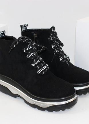 Ботинки ботиночки сапоги сапожки полусапожки черные женские замшевые демисезонные