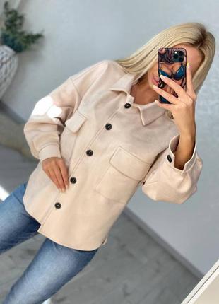 Женская замшевая рубашка , женская рубашка на пуговицах с карманами