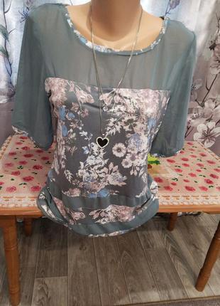 Женская футболка с сеточкой