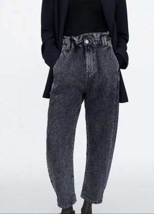 Zara стильные джинсы с высокой посадкой