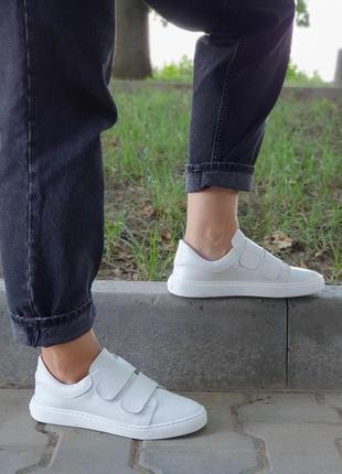 Кроссовки на липучках белые натуральная кожа