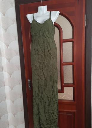 Трендова сукня плаття.