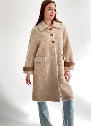 Натуральное пальто из мериноса на невысокий рост