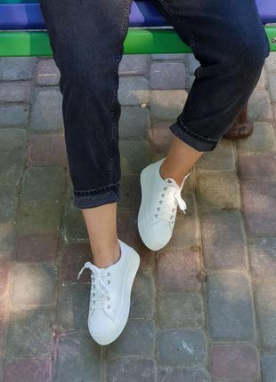 Кроссовки натуральная кожа белые женские