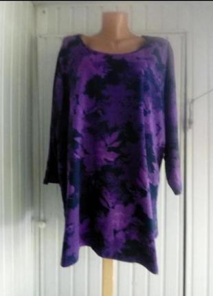 Трикотажная коттоновая блуза большого размера батал