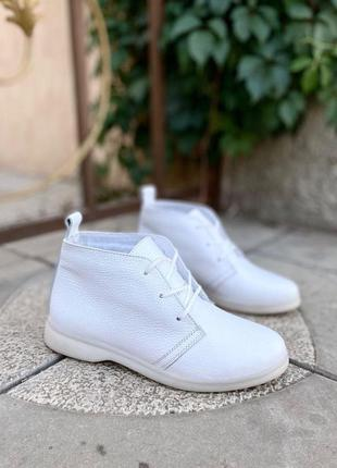 Полуботиночки ботиночки осенние демисезонные  женские
